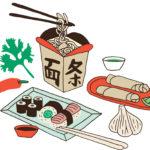 4 gode asiatiske spisesteder